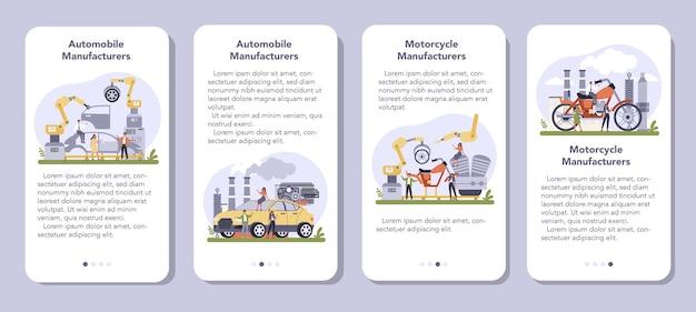 자동차 및 오토바이 생산 산업 모바일 응용 프로그램 배너 세트