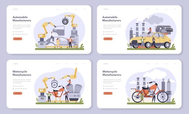 自動車およびオートバイ製造業界のwebバナーまたはランディングページセット