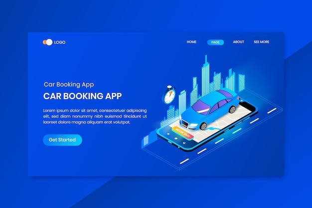 レンタカー予約アプリアイソメトリックコンセプトのランディングページ