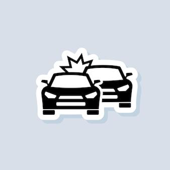 自動車事故のステッカー、ロゴ、アイコン。ベクター。事故の自動車のロゴ。自動車事故のアイコン。孤立した背景上のベクトル。 eps 10