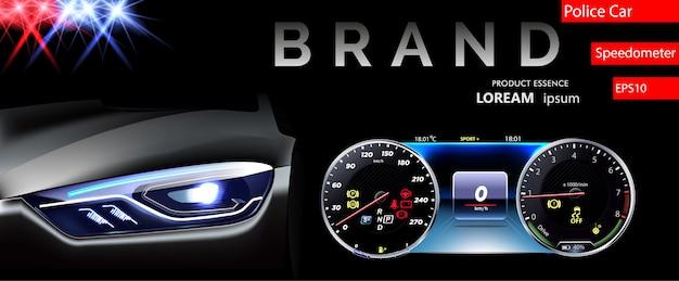 Car dashboard. speedometer