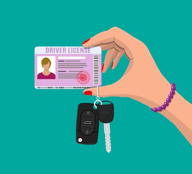 車の運転免許証、車のキーを手に