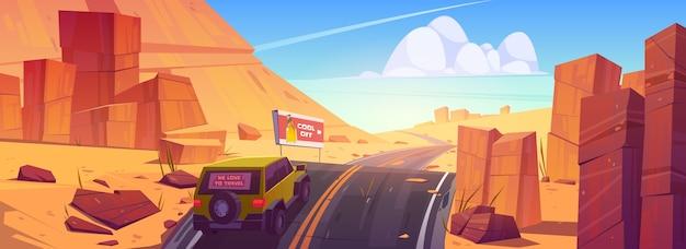 사막에서 자동차 운전 도로