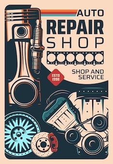 자동차 엔진 정비사, 수리 차고 역 또는 예비 부품 매장 복고풍 배너