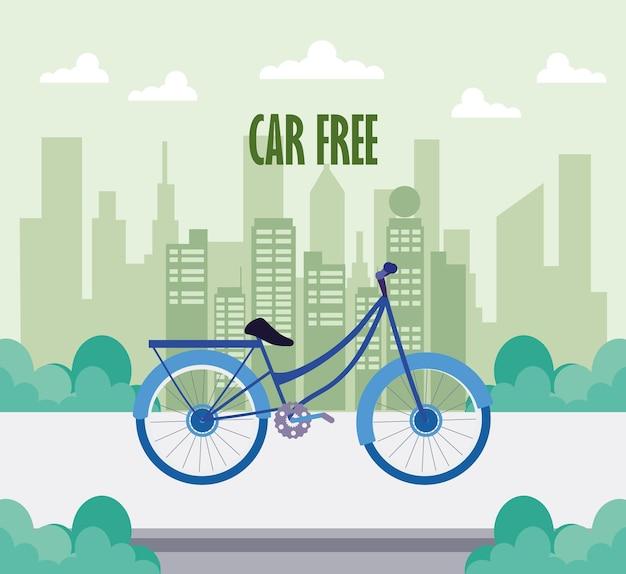 市内の自動車無料自転車
