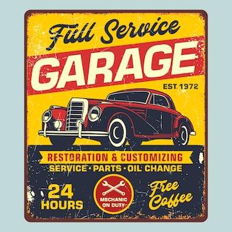 Автомобиль гараж ретро плакат иллюстрация