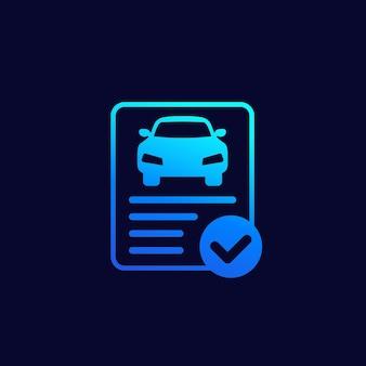 Значок вектора отчета истории автомобиля для сети