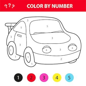 만화 스타일의 자동차, 숫자로 색칠하기, 어린이 발달을 위한 교육용 종이 게임, 색칠 공부 페이지, 어린이 유치원 활동, 인쇄 가능한 워크시트