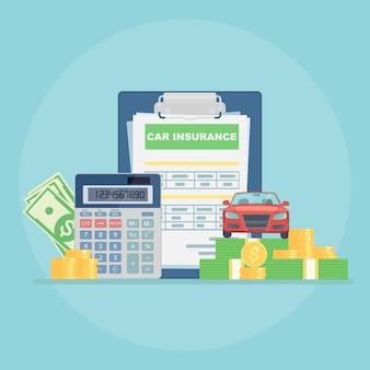 自動車保険フォームのコンセプト。自動車、電卓、クリップボード、お金。
