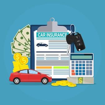 Иллюстрация формы страхования автомобиля