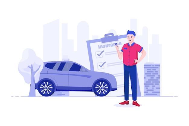自動車保険のイラストの概念