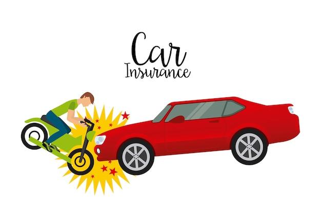 자동차 보험