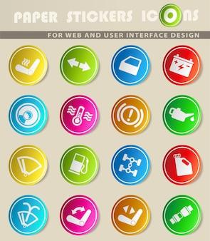 車のインターフェースは単にウェブアイコンとユーザーインターフェースのシンボルです