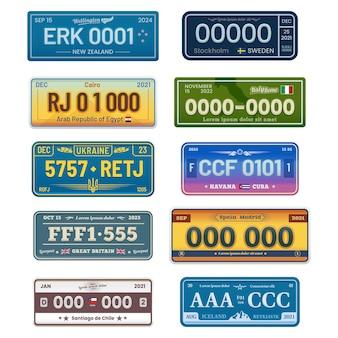 白で隔離される車のナンバープレート登録標識セット