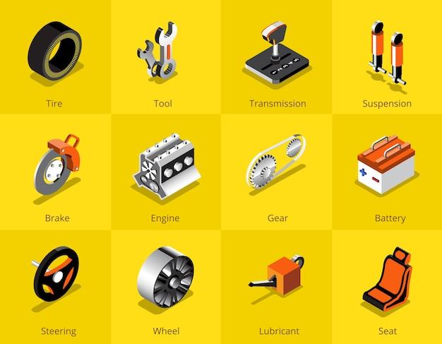 자동차 부품 아이콘 및 로고