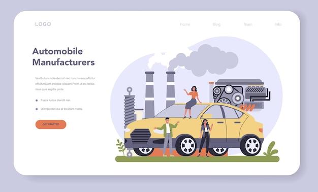 자동차 생산 산업 웹 배너 또는 방문 페이지