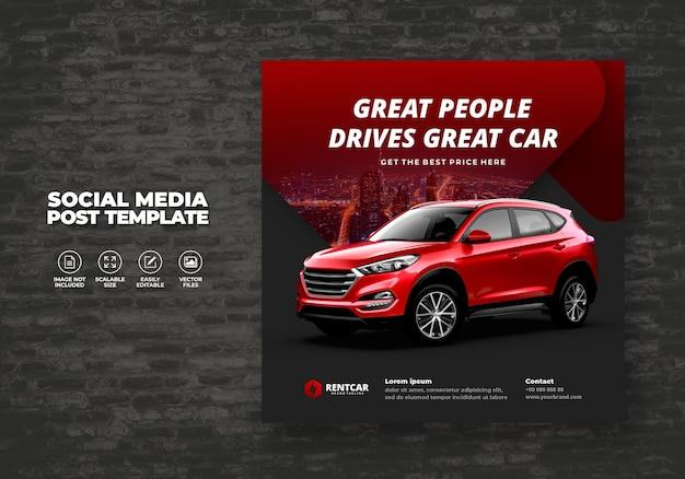 プロモーションソーシャルメディアポストスクエアバナーベクターテンプレートのレンタカーと販売