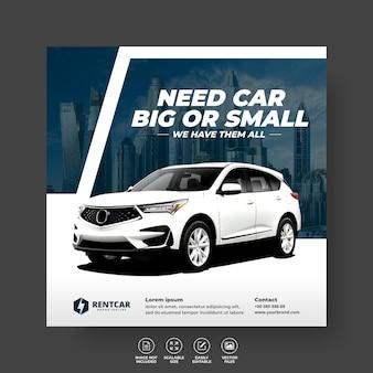 プロモーションソーシャルメディアスクエアポストバナーベクターテンプレートのレンタカーと販売