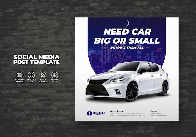 プロモーションソーシャルメディアスクエアポストバナーベクターのレンタカーと販売テンプレート