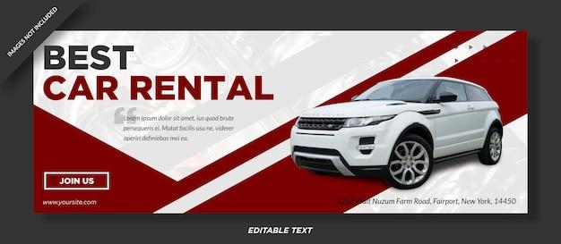 Car rental facebook cover design   template