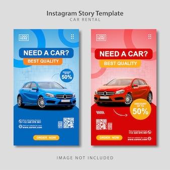 Прокат автомобилей instagram facebook story banner template