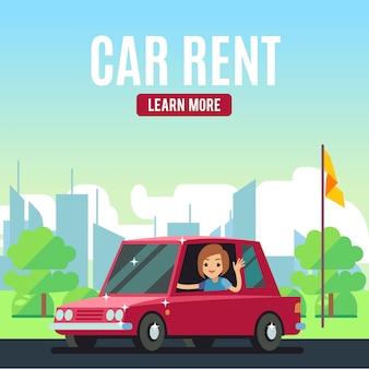 렌터카 포스터 개념입니다. 빨간 차에 만화 스타일 벡터 소녀. 자동차 임대 사업, 자동차 운송 광고 그림
