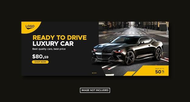 Car rental promotion sale social media facebook cover banner template