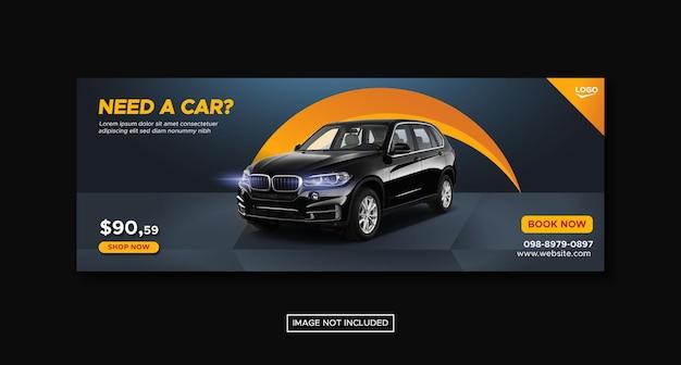 Car rental promotion social media facebook cover banner template