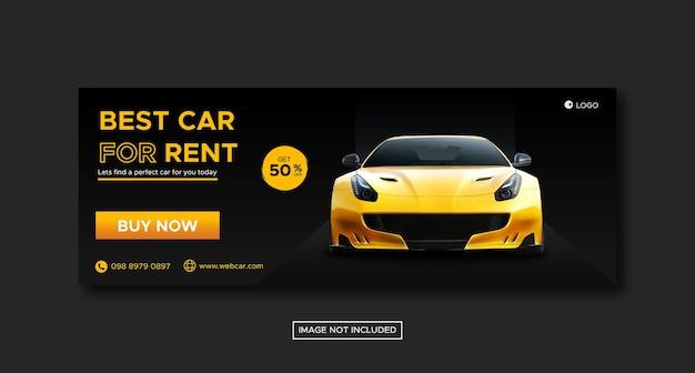 Car rental promotion social media instagram and facebook banner template