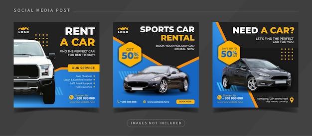 Car rental promotion social media instagram post template