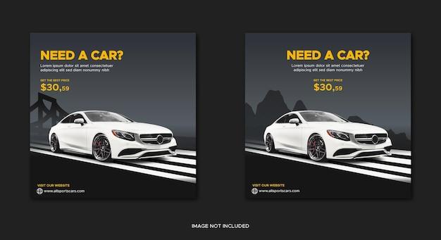 Car rental promotion social media post template