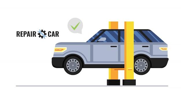 車の修理のコンセプト