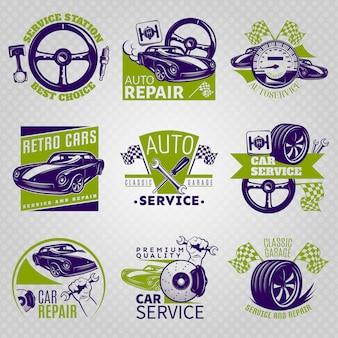 サービスステーションの最良の選択と異なるスローガンのベクトル図に設定された色のエンブレムの車の修理