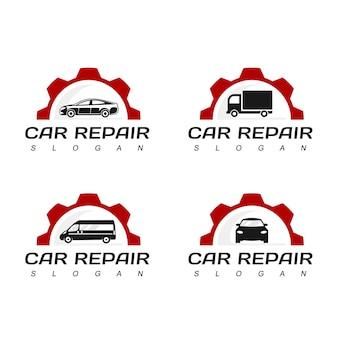 車の修理ロゴガレージシンボル