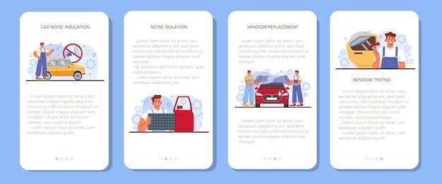 Автосервис мобильное приложение баннер набор автомобильный звук