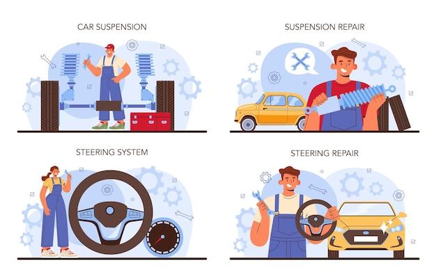 자동차 수리 서비스 세트입니다. 자동차 부품은 자동차 작업장에서 수정되었습니다. 제복을 입은 정비사는 차량의 조향 또는 서스펜션 시스템을 점검하고 수리합니다. 평면 벡터 일러스트 레이 션.