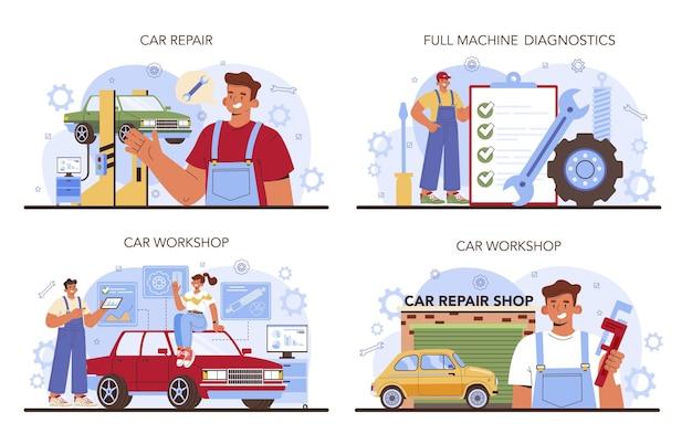 자동차 수리 서비스 세트 자동차는 자동차 정비공에서 고정되었습니다.