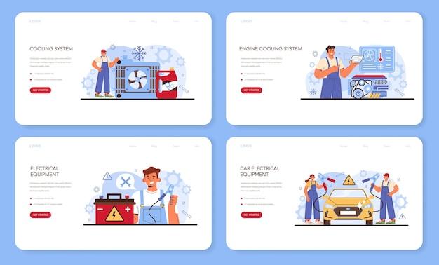 車の修理サービスのwebバナーまたはランディングページセット。自動車の冷却