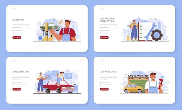 자동차 수리 서비스 웹 배너 또는 방문 페이지 집합입니다. 자동차는 자동차 작업장에서 수리되었습니다. 제복을 입은 정비사가 차량을 확인하고 수리합니다. 자동차 전체 진단. 평면 벡터 일러스트 레이 션.