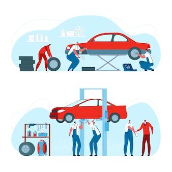 자동차 수리, 타이어 서비스, 벡터 일러스트 레이 션입니다. 플랫 작업자 남자 캐릭터는 자동차, 정비사 작업 개념 세트를 확인합니다. 기술자 팀이 차를 들어올리고 흰색으로 분리된 바퀴를 교체합니다.