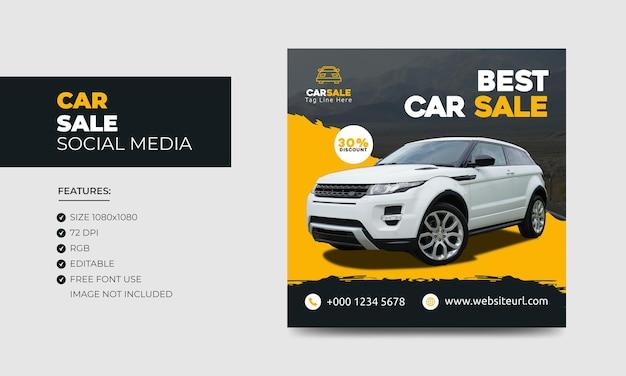 Car sale promotion social media facebook instagram post banner design template