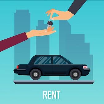 구매자에게 열쇠를주는 자동차 판매자의 손. 자동차 서비스 판매, 임대 또는 임대. 현대 일러스트 컨셉입니다.