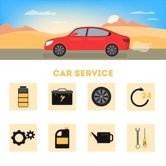 車サービス広告バナー。さまざまな種類のサービス:オイルとタイヤの交換、自動診断と修理。テ砂漠の背景に赤い車の運転。漫画のスタイルのイラスト