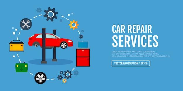 Автосервис и концепция ремонта автомобилей. плоский горизонтальный баннер.