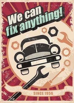 자동차 서비스 및 수리 레트로 포스터 아이디어