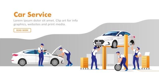 자동차 서비스 및 수리