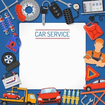 자동차 서비스 배너 및 프레임입니다. 자동차 수리, 포스터, 웹 사이트, 노트북, 견인 트럭, 배터리, 잭, 정비공과 같은 광고용 플랫 아이콘이 있는 타이어 서비스. 벡터 일러스트 레이 션