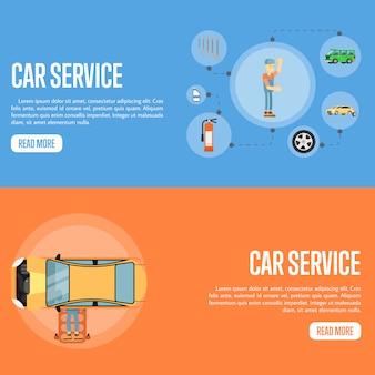 Car service banner template