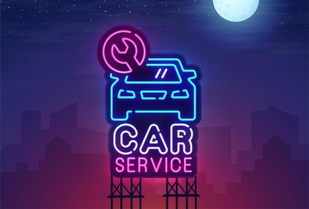 Car service billboard