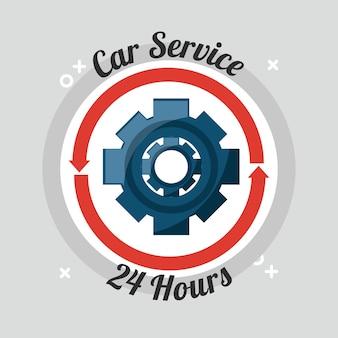 Car service design